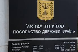 Документы для репатриации в Израиль - Блог про Израиль