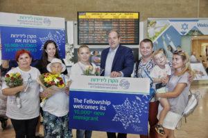 помощь новым репатриантам - блог про Израиль
