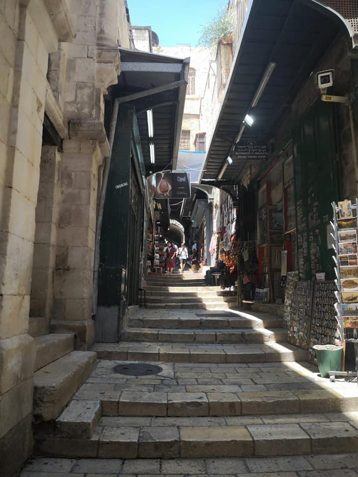 Иерусалим - Блог про Израиль
