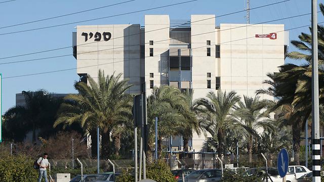 Колледж Сапир - Блог про Израиль
