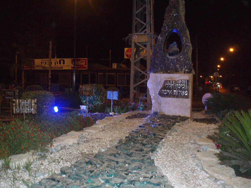 Сдерот памятник - Блог про Израиль