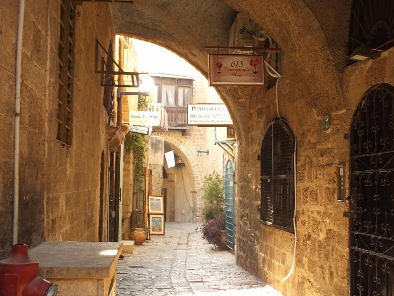 Старый Яффо - Блог про Израиль