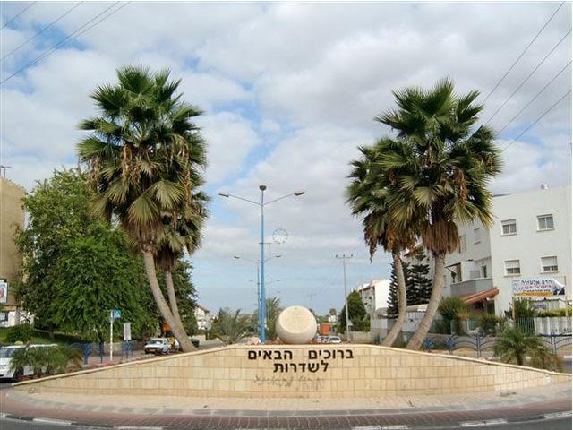 Сдерот город Израиля - Блог про Израиль