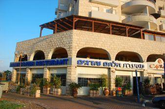 Рестораны Акко. Блог про Израиль
