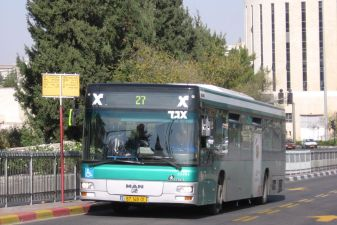 Транспорт в Иерусалиме - Блог про Израиль