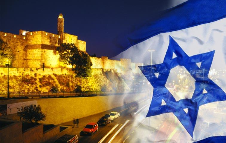 Консульская проверка - Блог про Израиль
