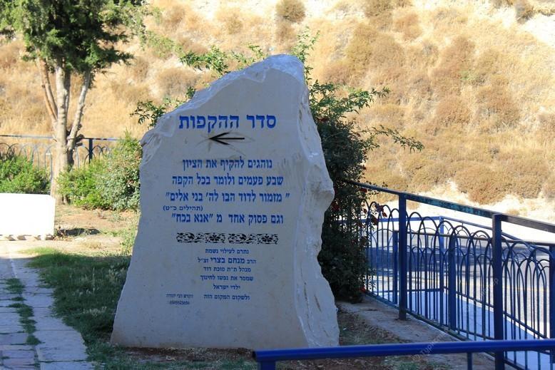 Могилы праведников Тверия - Блог про Израиль