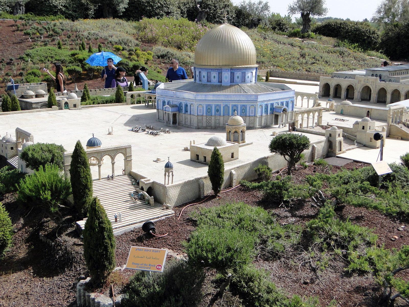 Парк Мини Израиль - Блог про Израиль