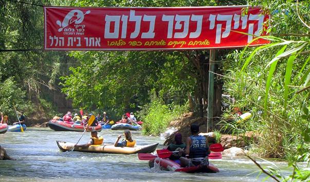 Центр каякинга - Блог про Израиль