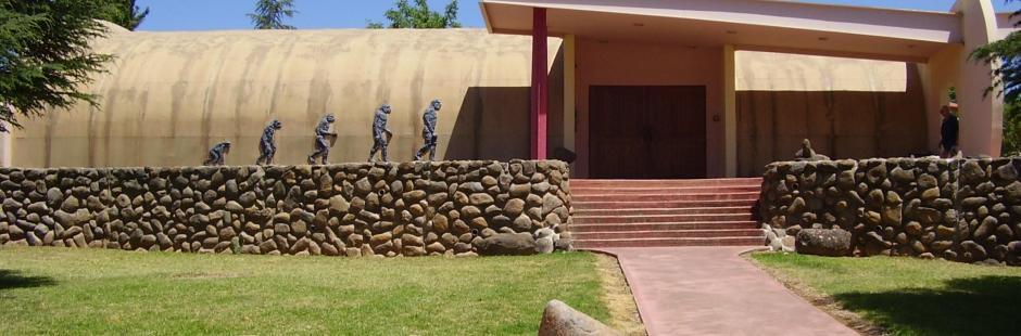 Музей доисторического периода - Блог про Израиль