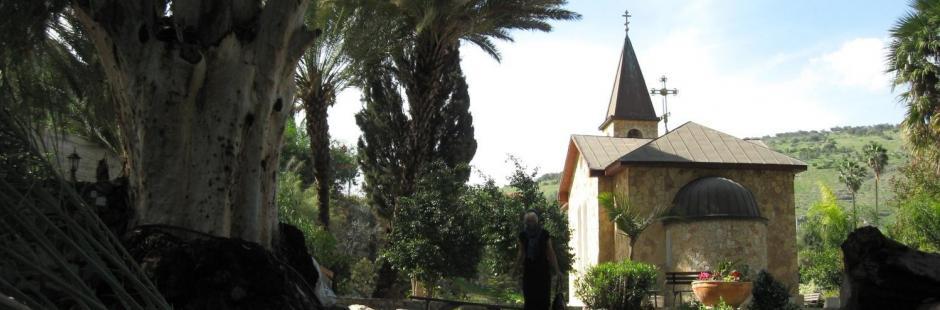 Магдала - Блог про Израиль