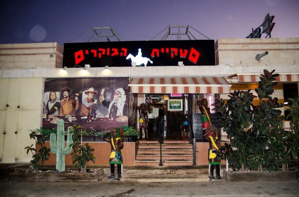 Израильские рестораны - Блог про Израиль