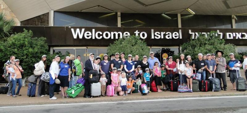 Израиль репатриация - Блог про Израиль