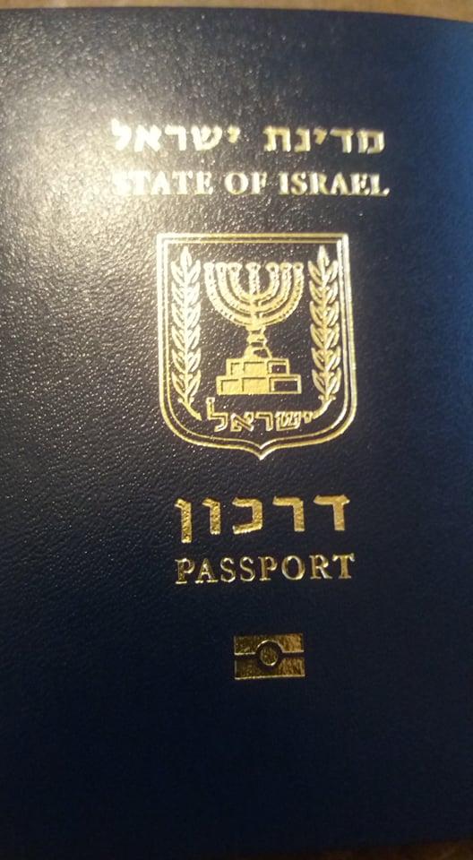 Даркон - Блог про Израиль