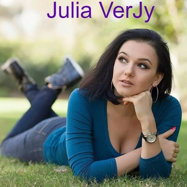 Юлия Верджи - Блог про Израиль