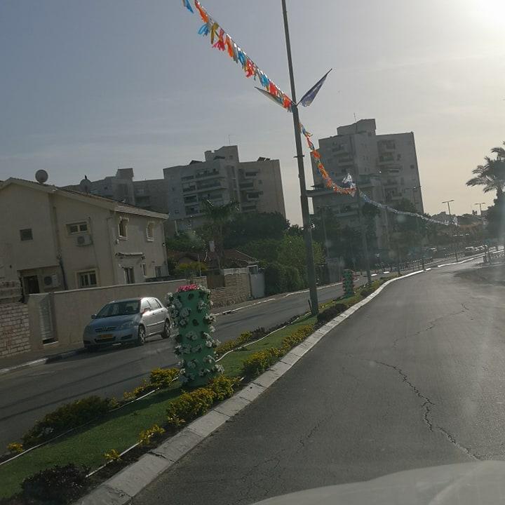 Карантин - Блог про Израиль